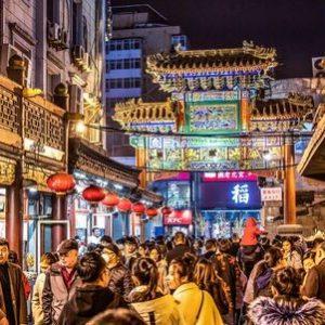 Visite de la rue Wangfujing